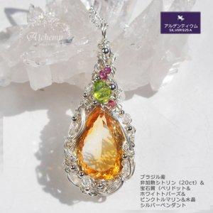 非加熱シトリン(20ct) & 宝石質(ペリドット&ピンクトルマリン&水晶) シルバーペンダント