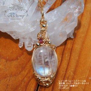 高品質 レインボームーンストーン&宝石質(トパーズ&ガーネット)14KGF(金張り)ペンダント