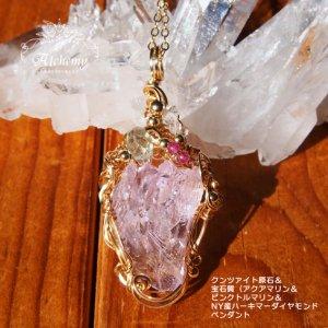 クンツァイト原石&ピンクトルマリン&アクアマリン&ハーキマー 14KGF(金張り)ペンダント