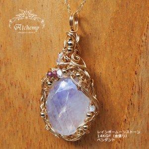 レインボームーンストーン&宝石質(ガーネット&水晶) 14KGF(金張り) ペンダント