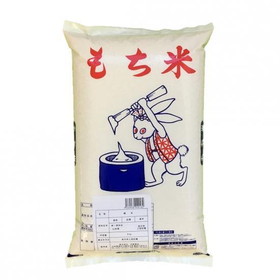 新米【送料無料】28年産山形県産ヒメノモチ 白米 5kg