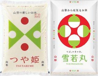 【送料無料】30年産山形県産 つや姫・雪若丸 白米 5kgセット