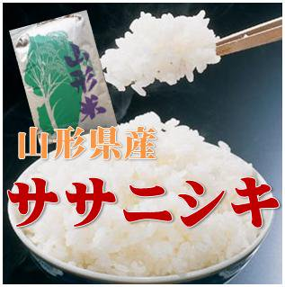 【貴重品】【精米・送料無料】30年山形県産 ササニシキ 1等 玄米 30kg
