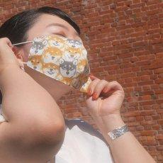 くり返し洗って使えるリバーシブルマスク / mask -柴犬フェイス-