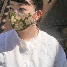 くり返し洗って使えるリバーシブルマスク / mask -POP花柄グリーン-