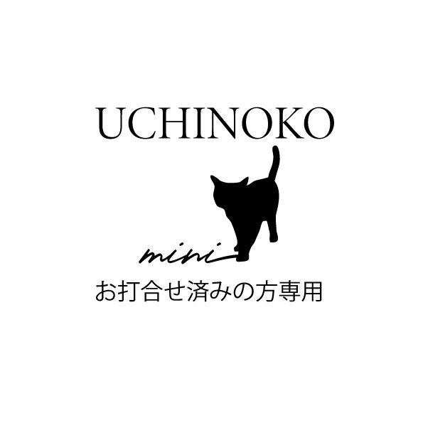 PET ORDER【うちのコステッカーminiオーダー専用】