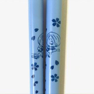 箸 天丸桜鬼太郎ブルー