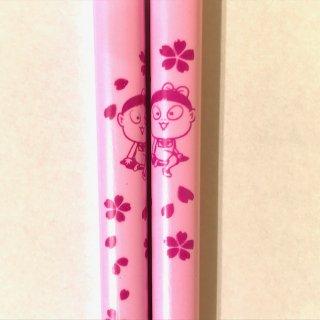 天丸桜 ねこ娘ピンク