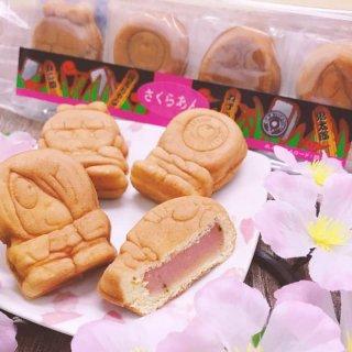 【春季限定】妖怪饅頭4個入 さくらあん