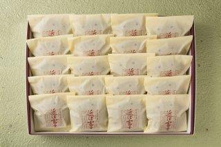 どら焼き 近江富士(20個入)