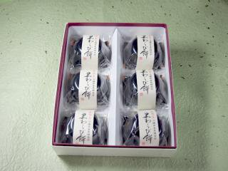 黒わらび餅 6入