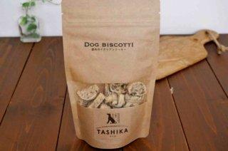 DOG BISCOTTI(ドッグビスコッティ—) チーズ