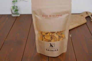 DOG BISCOTTI(ドッグビスコッティ—) トマト