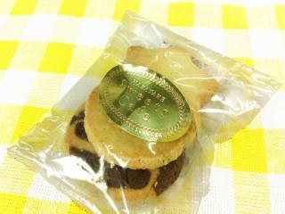 手作りクッキー(ミックス)