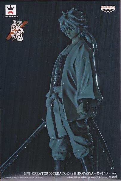 ≪バンプレスト≫銀魂 造型師×写真家 CREATOR×CREATOR -SHIROYASYA- B.白夜叉 特別カラーVer.