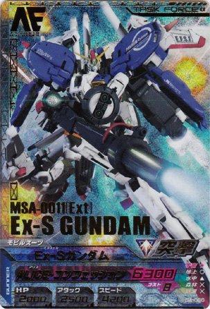 Ex-S ガンダム【B4-066SEC】