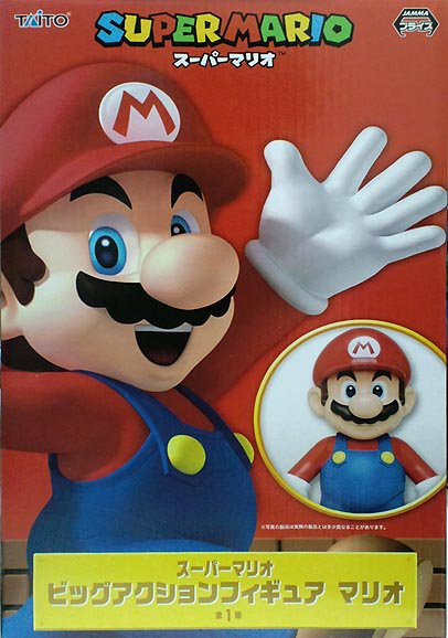 ≪タイトー≫スーパーマリオ ビッグアクションフィギュア マリオ