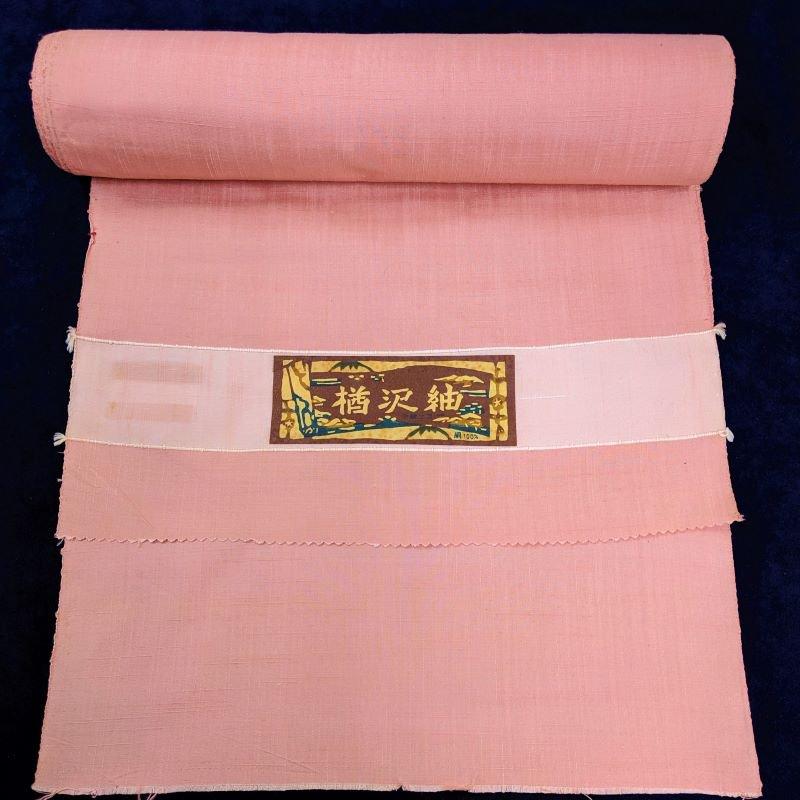 樽沢紬 反物 手織り  未使用品