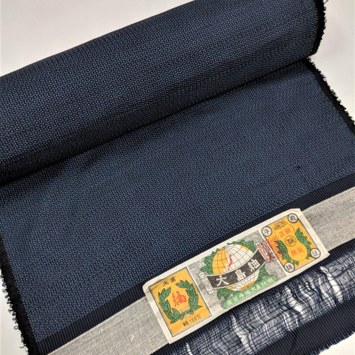 大島紬 男性用反物 リメイク用  手織り  80亀甲