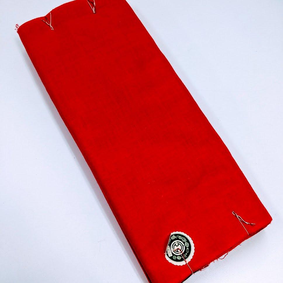 赤 木綿  反物  20M以上  未使用品