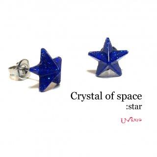 【OUTLET】Ukatz NO.380-7 宇宙の結晶ピアス(star)