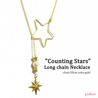 "Ukatz NO.434 ""counting Stars""ロングチェーンネックレス"