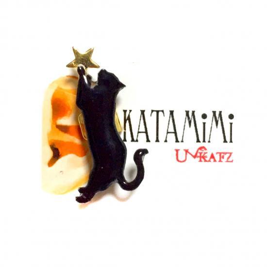 KATAMiMi NO.K98 黒猫のイヤーカフ