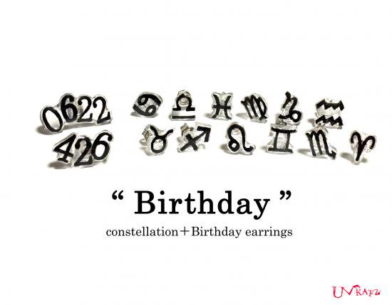 "NO.538-1 ""Birthday""ピアス"