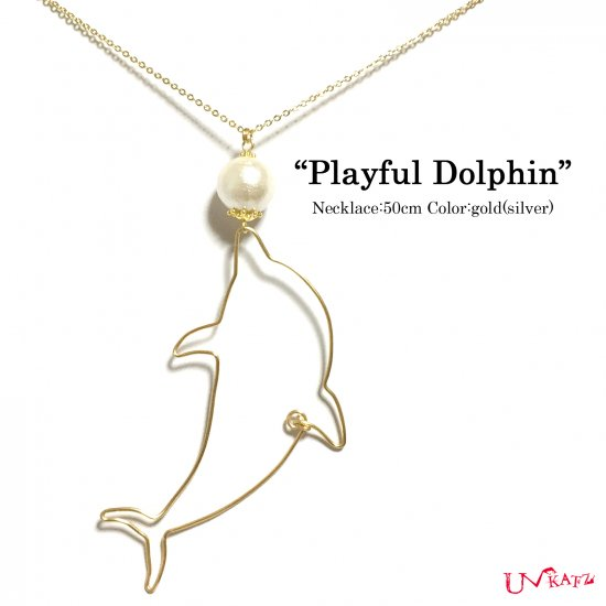 "Ukatz NO.408-10 ""playful Dolphin..."