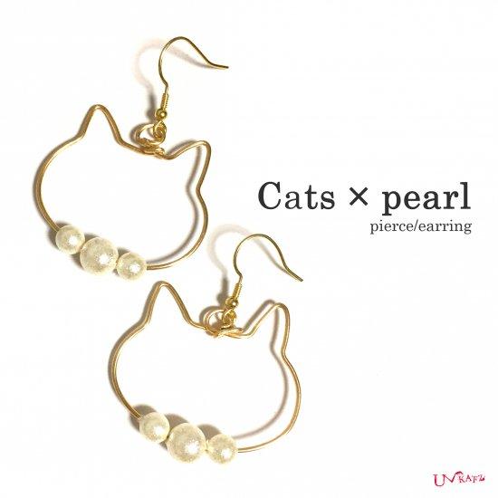 Ukatz NO.546 Cats×Pearlピアス