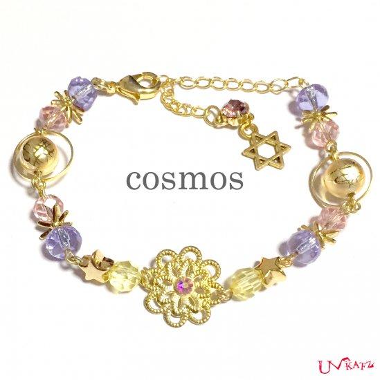 """《1点のみ》""""cosmos""""ストーリ..."""