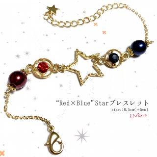 【再販】Red×Blue Starブレスレット