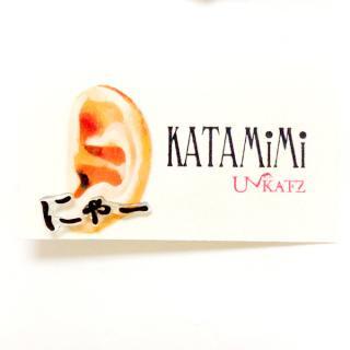 KATAMiMi【にゃー】オノマトペピアス(片耳)