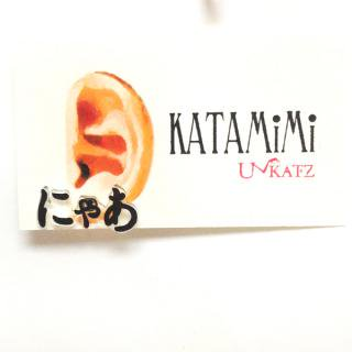 KATAMiMi【にゃあ】オノマトペピアス(片耳)