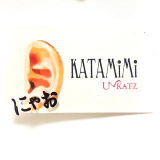 KATAMiMi【にゃお】オノマトペピアス(片耳)