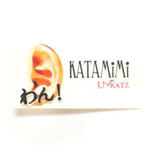 KATAMiMi【わん!】オノマトペピアス(片耳)