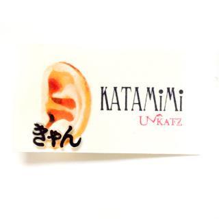 KATAMiMi【きゃん】オノマトペピアス(片耳)