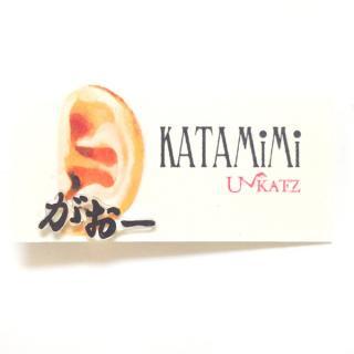 KATAMiMi【がおー】オノマトペピアス(片耳)