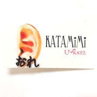 KATAMiMi【おれ】オノマトペピアス(片耳)