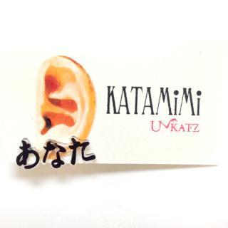 KATAMiMi【あなた】オノマトペピアス(片耳)