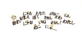 Ukatz 【オーダーメイド】コトバピアス/イヤリング(両耳)