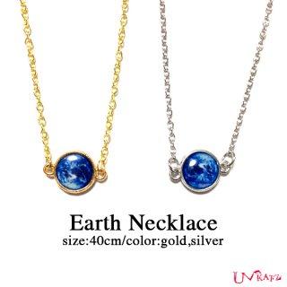 地球のネックレス(ゴールド/シルバー)