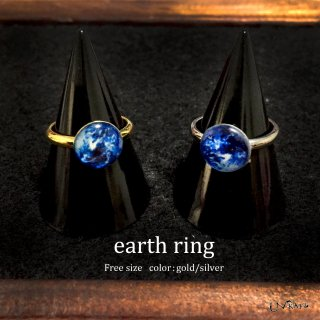Ukatz NO.243-1  Earth ring