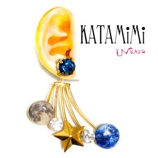 """KATAMiMi  """"月と地球の距離""""片耳キャッチピアス"""