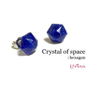 【OUTLET】Ukatz NO.380-1 宇宙の結晶ピアス(hexagon)