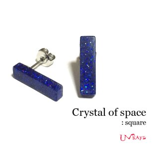【OUTLET】Ukatz NO.380-2 宇宙の結晶ピアス(square)