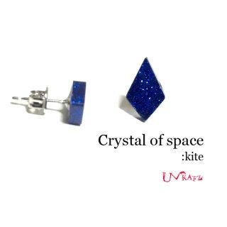 【OUTLET】Ukatz NO.380-4 宇宙の結晶ピアス(kite)