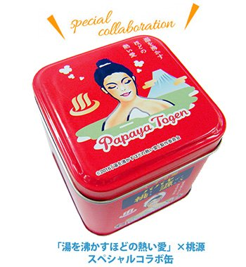パパヤ桃源タイアップ缶