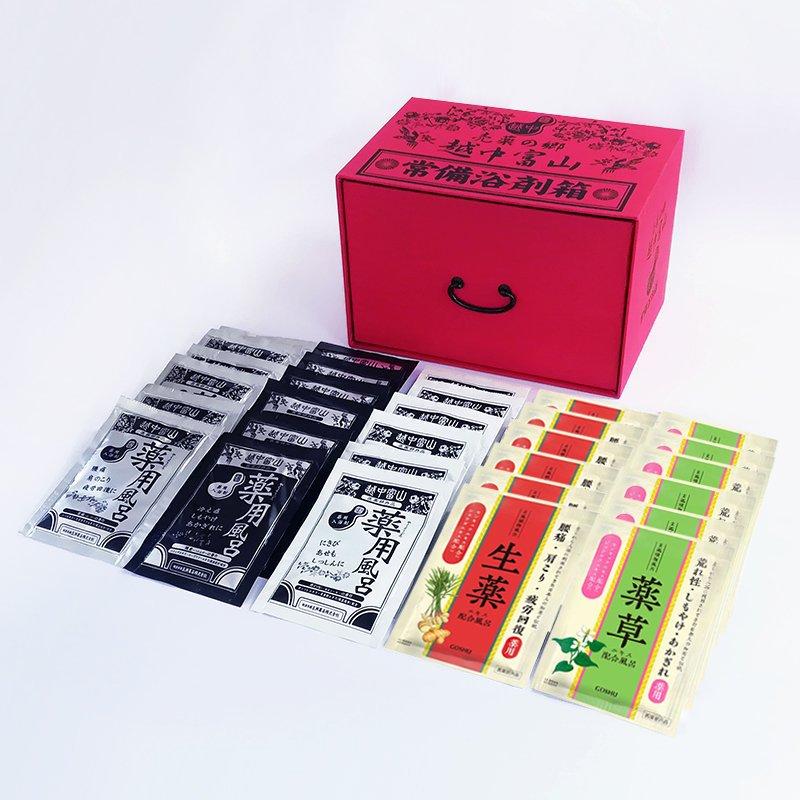越中富山のくすり湯 30包セット 常備浴剤箱入