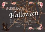 2016 GOTHIC HOLIC Halloween